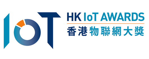 Hong Kong IoT Awards 2014